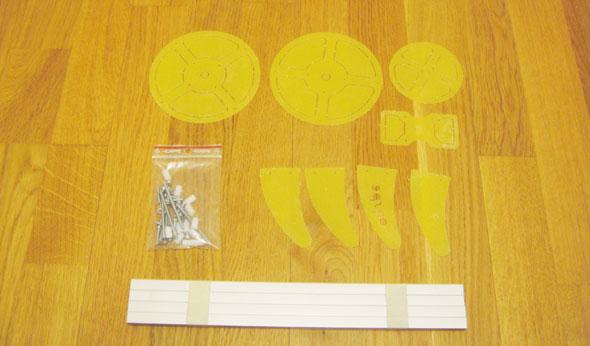 anspe-multicopter-frame-parts