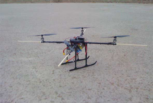quadrocopter-frame-protection